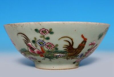 Exquisite Rare Chinese Hand Painting Porcelain Bowl Mark Qing Dynasty FA536