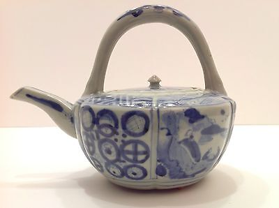 Rare Antique Genroku Edo Japanese ARITA HIRADO SAKE TEA POT circa early 1600s