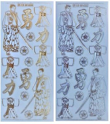 Embossed SAMURAI Peel Off Stickers Japan Blossom Kimono Gold or Silver on Clear