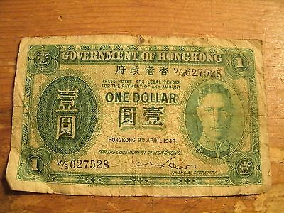1949 One Dollar Government Of Hongkong Note