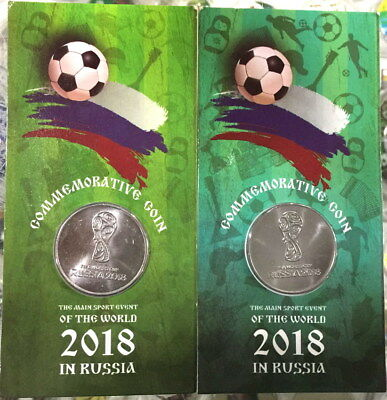 Russia 2018 World Cup 25 Roubles 2 x Coins,UNC