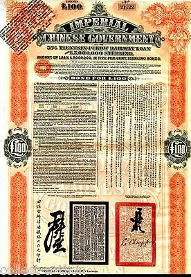 XLG UNCANC 1908 CHINA TIENTSIN-PUKOW RR BOND w ALL COUPS! ONLY 7400 ISS cv $1500