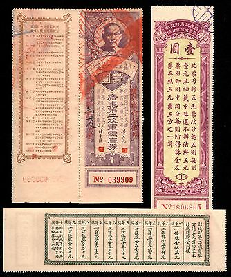RARE 1930's CHINA MILITARY BONDS w SUN YAT SEN!! UNCUT SHEET of 5 (SCAN 2) $9.99