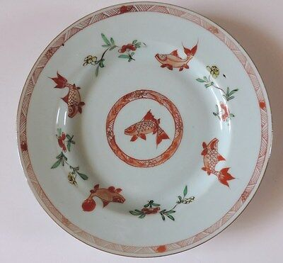 Chinese porcelain plate, 18thC