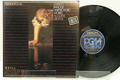 "Bach LP ""Famous Harpsichord Works"", Denon, Desir, Japan, NM"