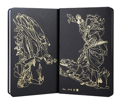 2017 SDCC Kim Jung Gi Notebook with Sketch