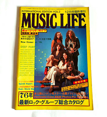 MUSIC LIFE MAGAZINE SPECIAL 1976 Vol.2 PHOTO BOOK Deep Purple Pink Floyd Kiss