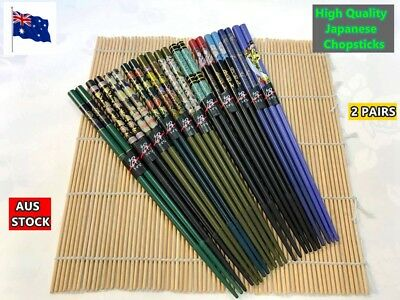 NEW Japanese Style High Quality Chopsticks 2 PAIRS (Assorted Patterns Available)