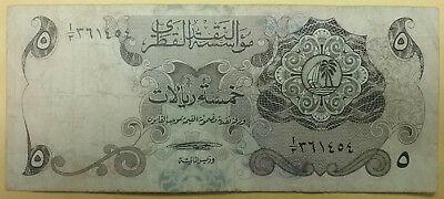 1973 QATAR 5 RIYALS P-2 Early Money Currency Banknote Fine Circulated Condition