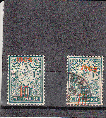 OVERPRINT 10/50 on SMALL LION Stamps Bulgaria 1909 ERROR Ovpt DEPLACED Used