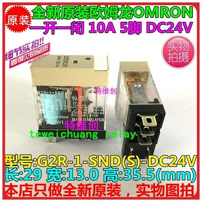 5PCS X OMRON power relay G2R-1-SND(S)DC24V 24VDC open and close 10A 5PIN