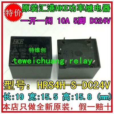 10pcs 5pins 5V HRS4H-S-DC5V 10A 250VAC T73 Relay