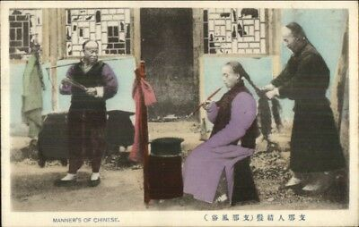 Manners Customs of China Natives in Costumes c1910 Postcard #5 chn