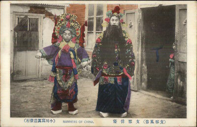Manners Customs of China Natives in Costumes c1910 Postcard #4 chn