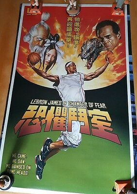 Lebron Chamber of Fear Nike poster Chinese, banned from China