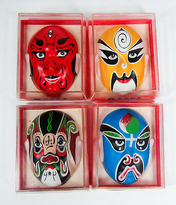 4 Minature Hand-Painted Chinese Masks in Box by Jy Yan Art. Co. (Lien P'o)