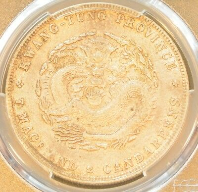 1890-1908 China Kwangtung Silver Dollar Dragon Coin PCGS Y-203 AU Details