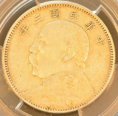 1914 China Silver 50 Cent Coin Yuan Shih Kai PCGS Y-328 AU Details