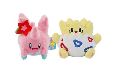 2pcs Pokemon Corsola & Togepi Plush Doll Stuffed Animals Soft Figure Kids Toy