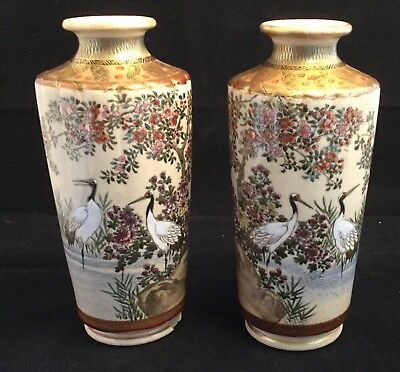 Antique Pair of Japanese Satsuma Vases with Beautiful Herons