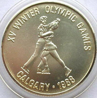 Afghanistan 1988 Ice Dance 500 Afghani Silver Coin,UNC