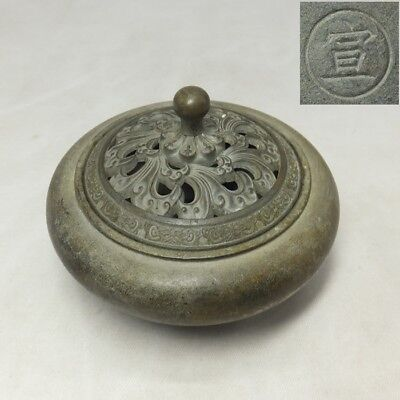 H210: Chinese quality copper incense burner with good work and tone like stone