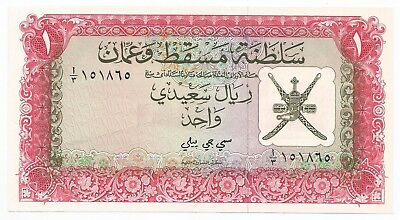 Rare+++ Sultanate Of Muscat And Oman 1 Rial Saidi Pick 4 1970 Neuf Unc