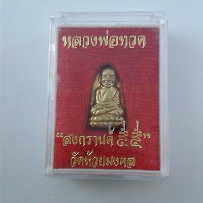 Lp tuad wat huay mongkol hua hin  thai amulet get rich good luck and healthy