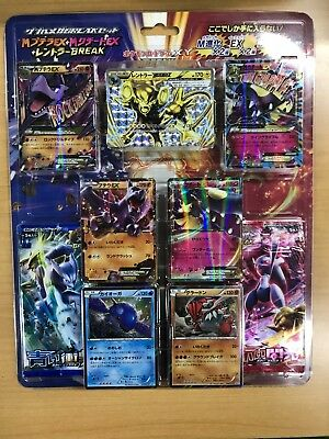 Mawile Mega Double Set Game Card Aerodactyl Pokemon Break Luxray Xy DE9W2HI