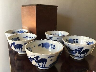 5 x MING JAIJING 1500s PERIOD, CHENGHA MARK Tea Cups Antique Chinese Porcelain