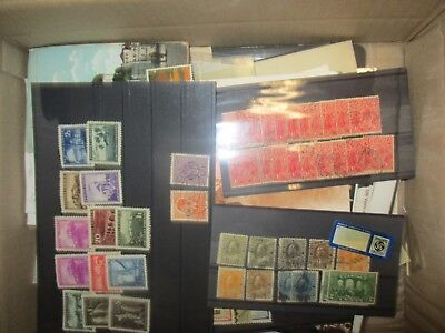 ESTATE: Unchecked unsorted in box - recent find so much here HEAPS (1766)