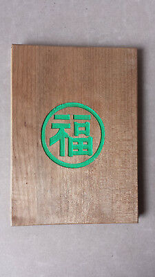 Antique Chinese Concertina Book - The Twenty Four Cases Of Filial Piety