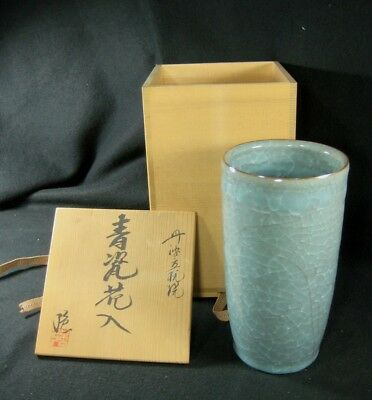 Vintage Japanese Signed Ikebana Flower Vase Ice Crack Water Blue Kabin