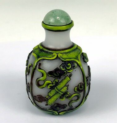 Antique Chinese Multi-Color Carved Peking Glass Snuff Bottle