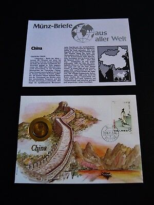 """Numisbrief  """"China""""  2 Yuan  1981"""