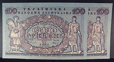 1918 Ukraine, 2-100 Hryen Bank Notes, High Grade Consecutive*FREE U.S SHIPPING*