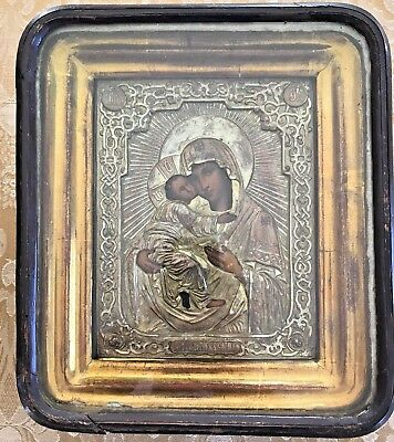 Antique Russian Imperial  Icon  with kiot      (#2210m)