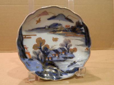 Asian Blue & Gold  Bowl on Gray /White Antique