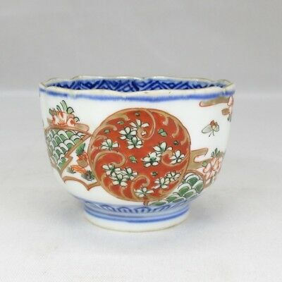 H556: Japanese OLD IMARI colored porcelain cup SOBA-CHOKO with good painting 1