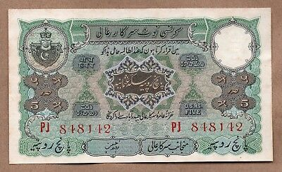 INDIA - HYDERABAD - 5 RUPEES ND1938 - 47  -  P-S273d