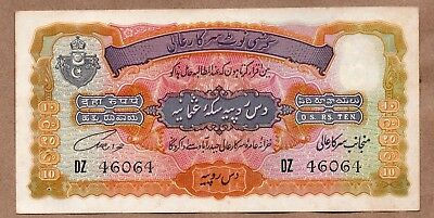 INDIA - HYDERABAD - 10 RUPEES ND1938 - 47  -  P-S274a - ABOUT UNCIRCULATED