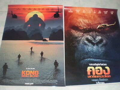 Kong Skull Movie Island Poster 27x40 Original Theater 2017 S D Sided Exclusive