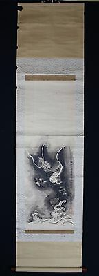 Japanese Hanging Scroll ' Dragon ' 141  X 35 cm Picture Japan antique # W42