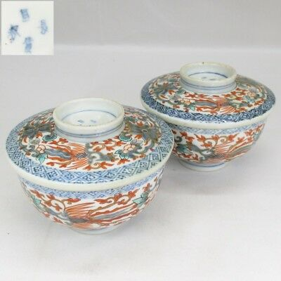 H582: Real old Japanese IMARI porcelain pair of covered bowl with phoenix design