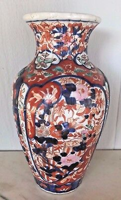 Antique Japanese imari porcelain vase, circa 1860