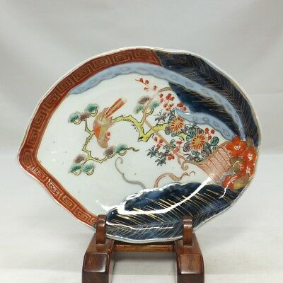 H499: Japanese OLD IMARI colored porcelain plate w/rare shape and good painting