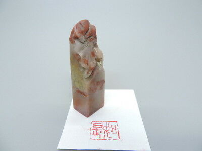 Old Chinese Hand-carved Shoushan Stone Seal Chop Stamp Seal Signet lotus Statue