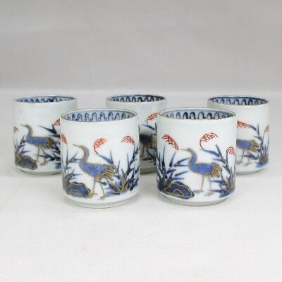 H585: Real Japanese old IMARI colored porcelain five SAKE cups w/crane painting