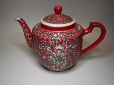 Hand Painted Pink Vintage Chinese Famille Rose Teapot