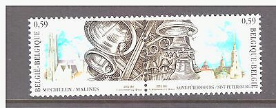 Belgium 2003  Bells  Joint Issue with the Russia set  mint MNH stamp SG3760-3761